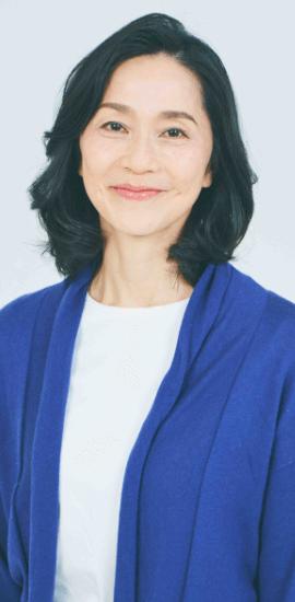 渡会 久美子